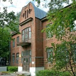 Сарапульский краеведческий музей