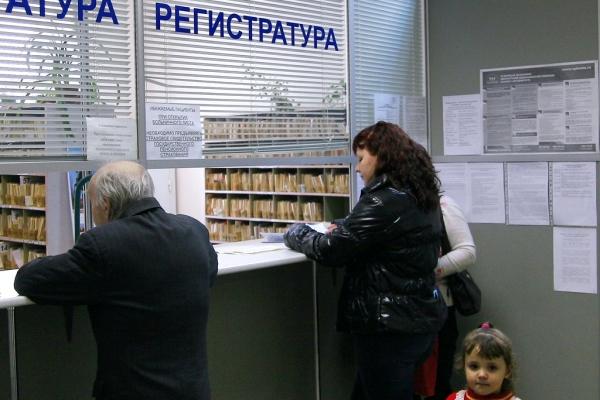 Поликлиника 15 саратов ленинский район официальный сайт расписание