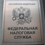 Налоговые инспекции Удмуртии проводят дни открытых дверей