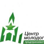 Центр молодого предпринимателя Удмуртской республики