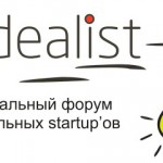 Первый региональный форум социальных стартапов «IdeaList»