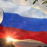 Под российским трехцветным флагом…