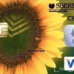 Кредитная карта – правила использования льготного периода