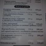 цены в ресторане Старая Башня на блюда из рыбы