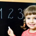Подготовка к школе – важный шаг в воспитании
