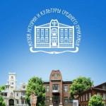 Сарапульский музей
