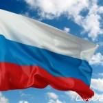 День Государственного Флага Российский Федерации