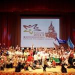 Торжественное закрытие X юбилейного Фестиваля клубов молодых семей