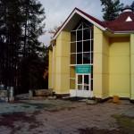 питьевая галерея минеральной воды санаторий Варзи-Ятчи