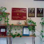 санаторий Варзи Ятчи две звезды