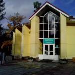 санаторий Варзи-Ятчи питьевая галерея