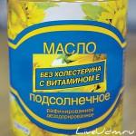 Хитрости производителей продуктов питания - надписи на упаковках