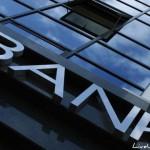 Банковский крах. Как сохранить свои деньги