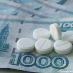 Лекарства аналоги - одинаковые препараты, но разные в цене