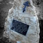 камень на месте церкви Святой Троицы в селе Бураново