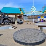 комплекс «Якшур-Бодья – Открытый Двор»