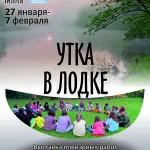 Выставка работ  школ искусств Удмуртии и Эстонии