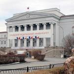 Школьники из Удмуртской Республики попробуют выжить в студенческом общежитии Уральского федерального университета