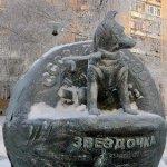 Памятник собаке-космонавту Звездочке в Ижевске
