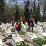 Акция памяти «71 место Победы» В Сарапуле