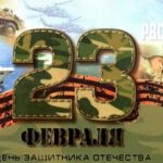23 февраля в Сарапульский музей c военным билетом