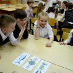 Интерактивный экоурок Моря России