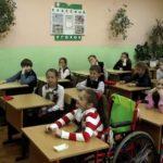 Нужно ли совместное обучение обычных и особенных детей